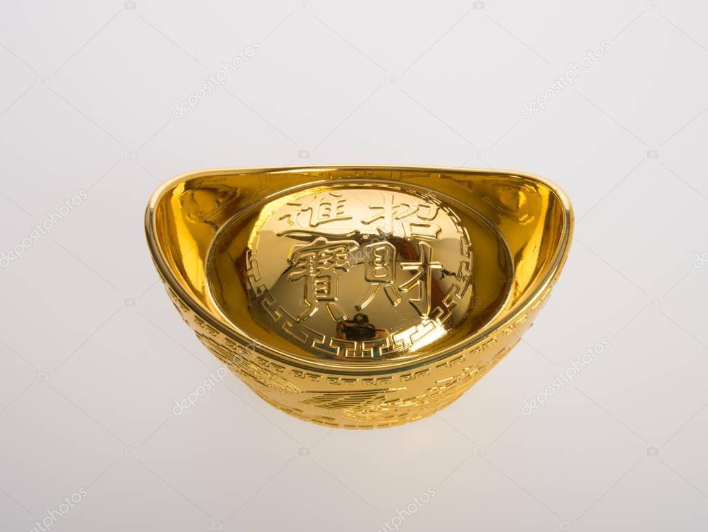 Ouro ou lingote de ouro chinês significa símbolos de riqueza e prosperidade — Fotografia de Stock #161519648