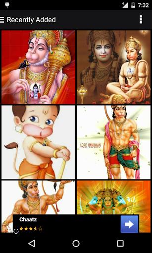 Hindu God Wallpaper