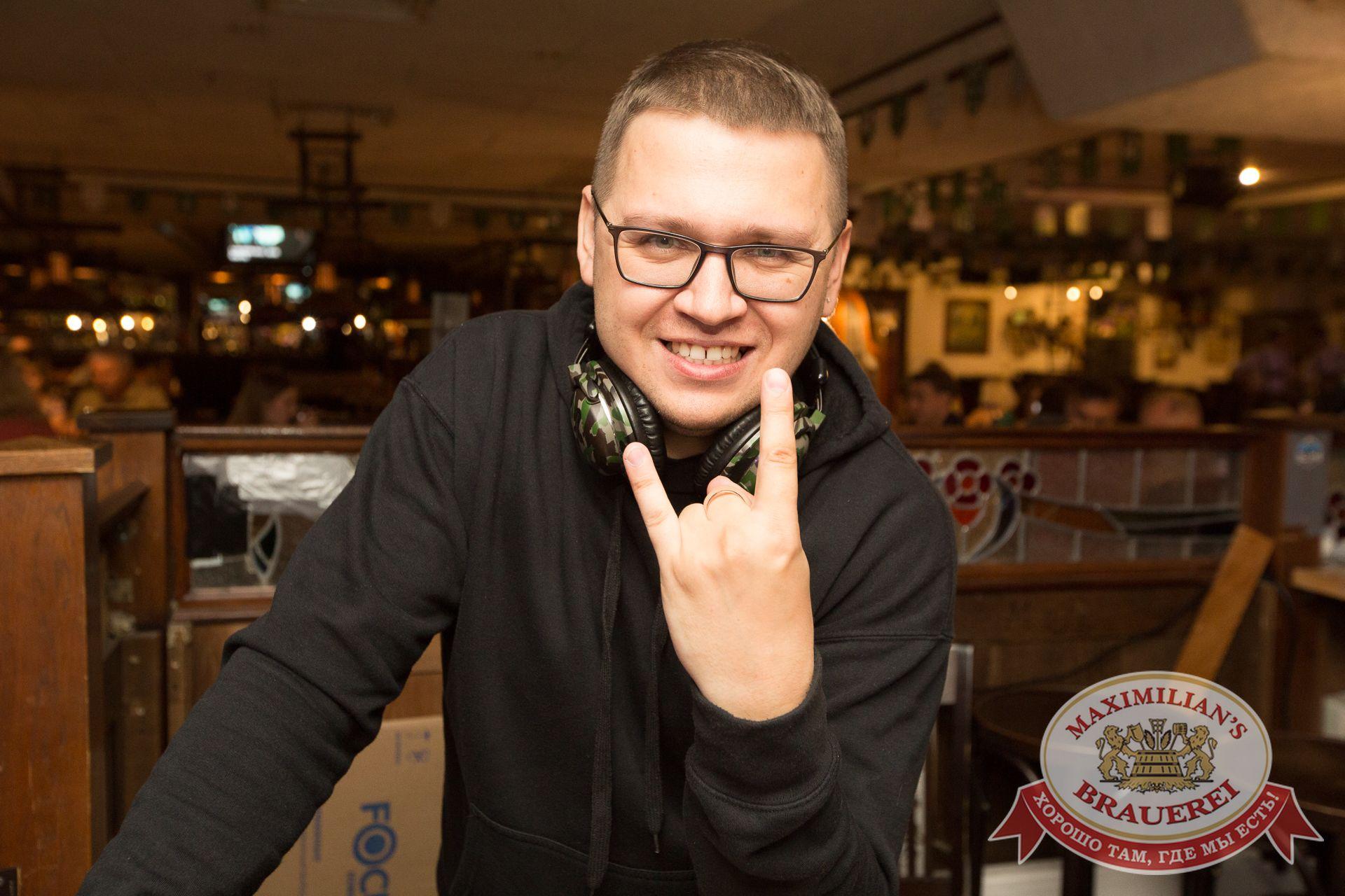 Dmitry Bessonoff в Самаре
