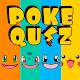Poke Quiz 2020