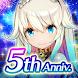 ユニゾンリーグ【仲間と冒険】人気本格オンラインRPG Android