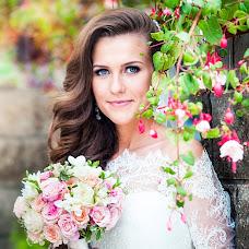 Wedding photographer Taisiya Arinchina (ArTaya). Photo of 09.02.2016