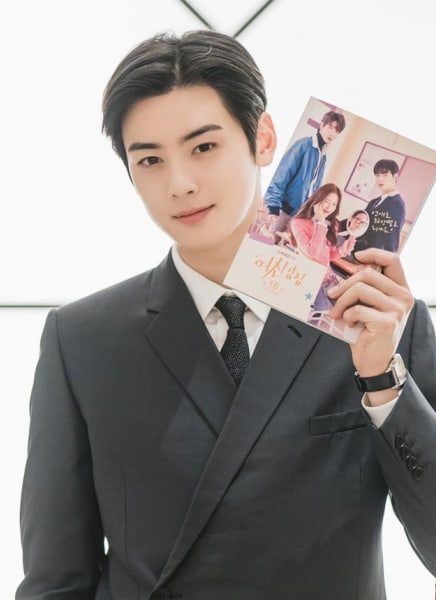 cha-eun-woo-1