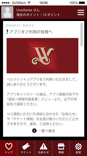 uff8duff9euff99uff9cuff7cuff9duff84uff9du30fbuff78uff9euff99uff70uff8cuff9fuff08u6d5cu677eu30fbu8c4au5dddu3000u30dbu30c6u30ebuff09 2.2.0 Windows u7528 5