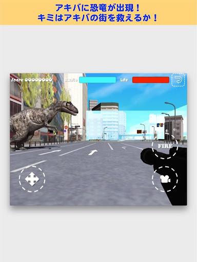 玩免費動作APP|下載アキバザウルス - 恐竜から生き延びろ - app不用錢|硬是要APP