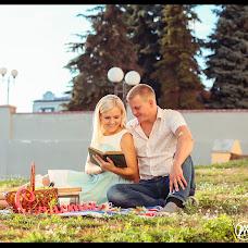 Wedding photographer Aleksandr Zoff (AlexZoFF). Photo of 10.09.2015