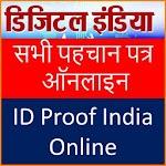 ID Proof Online-India Icon
