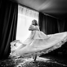 Wedding photographer Oleg Vinnik (Vistar). Photo of 10.05.2018