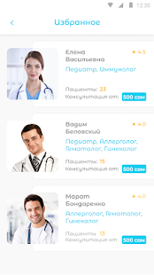 Doc+ 1.0 APK + Mod (Free purchase) for Android