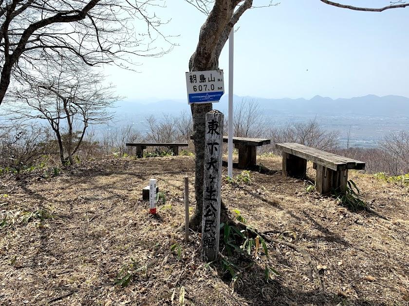 朝島山に登ってきました