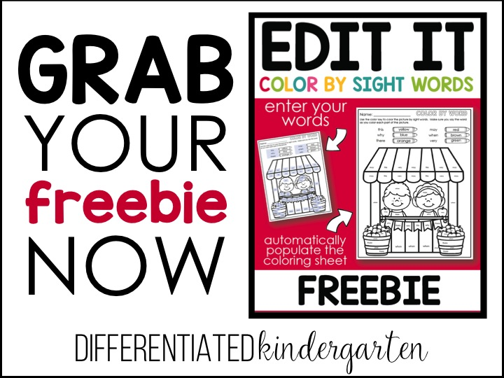 Free Editable Color By Sight Word Activities. Great for Daily 5 or Literacy Centers.