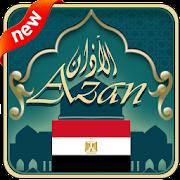 Azan egypt : Prayer times Egypt 2019