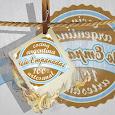 Solo Empanadas icon