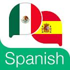 Учите испанский с Wlingua icon