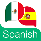 Apprenez l'espagnol - Wlingua icon