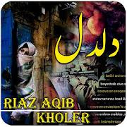 Daldal - Riaz Aqib Kholer