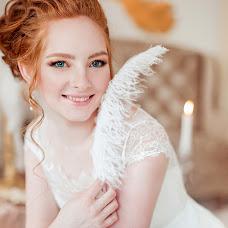 Wedding photographer Irina Tikhomirova (Bessonniza). Photo of 30.04.2016