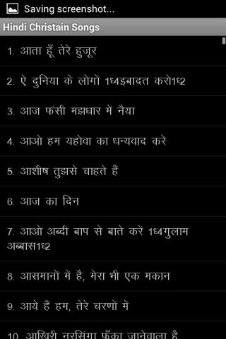 Jesus Hindi Song Book