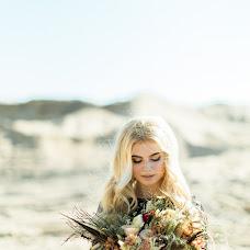 Wedding photographer Olga Ershova (Ershovaphoto). Photo of 04.07.2016