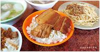 豐 爌肉飯、肉燥飯、炒麵