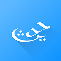 Hadith Collection (All in one) icon