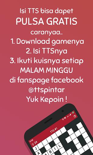 TTS Pintar 2018 - Teka Teki Silang Offline 1.4.8 DreamHackers 1