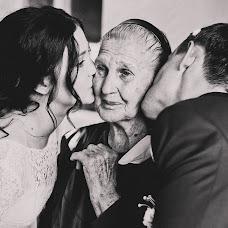 Wedding photographer Vitaliy Sidorov (BBCBBC). Photo of 20.09.2017