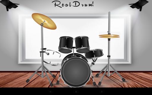玩免費音樂APP|下載Real Drum app不用錢|硬是要APP