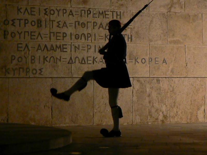 Piazza Syntagma di zanpa