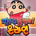 짱구온라인백과사전 icon