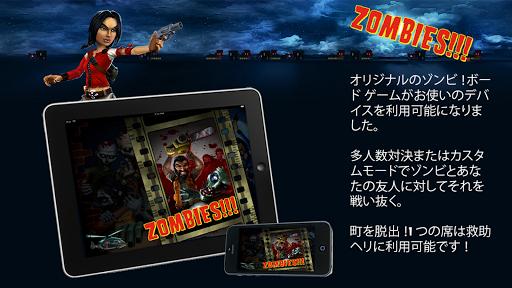 Zombies ®