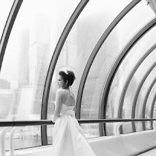 Wedding photographer Anastasiya Brayceva (fotobra). Photo of 16.06.2018