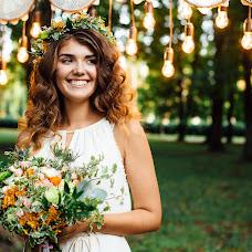Wedding photographer Lyudmila Babenko (Radostart). Photo of 18.04.2017