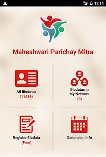 Maheshwari Parichay Mitra screenshot