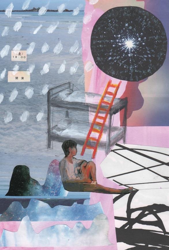 「アーティスト」ってどんな人?<br>生活や考え方など、気になる質問にお答えします