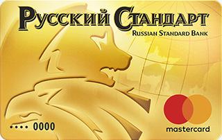 Mastercard •••• 0000