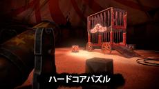 Death Park : 怖いピエロサバイバルホラーゲームのおすすめ画像5
