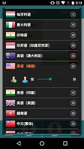 Translate Voice(translator) Pro v1.1.3 APK 3