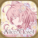 Alice Closet - Androidアプリ