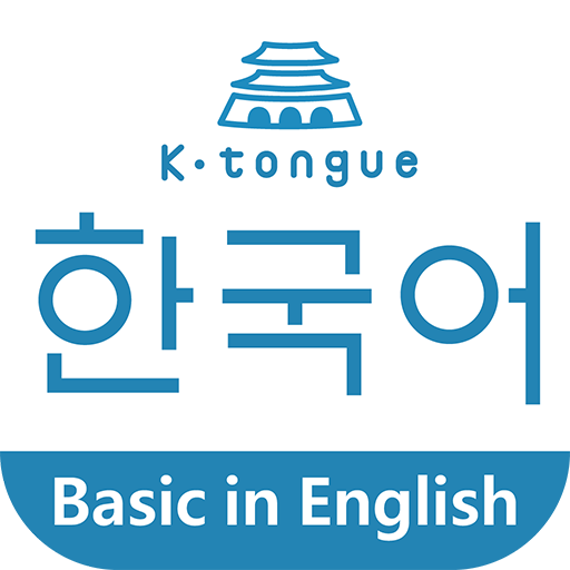 K-tongue in English BIZ