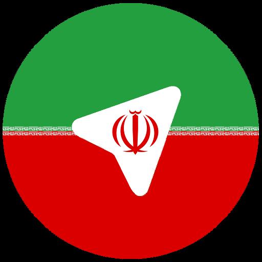 تلگرام فارسی - UNOFFICIAL