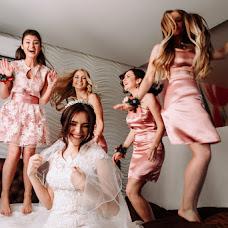Nhiếp ảnh gia ảnh cưới Lesha Pit (alekseypit). Ảnh của 01.11.2017