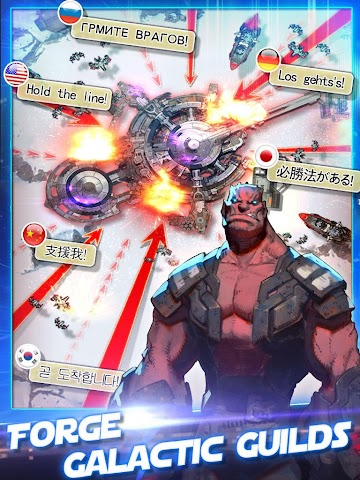 android Infinity - Ark War Screenshot 11