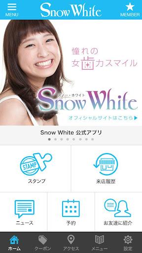 Snow White 公式アプリ