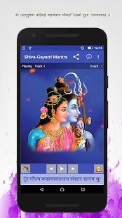 Lord Shiva Gayatri Mantra - náhled