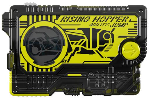 変身ベルト DX飛電ゼロワンドライバー&DXライジングホッパープログライズキー
