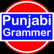 Punjabi Grammer (Punjabi Vyakaran)