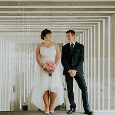 Wedding photographer Michał Teresiński (loveartphoto). Photo of 18.09.2017