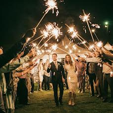 Wedding photographer Elena Ivasiva (Friedpic). Photo of 22.05.2018