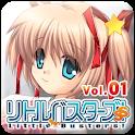 リトルバスターズ!SS Vol.01 icon